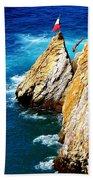 Breathtaking Free Fall Beach Towel