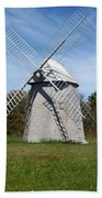 Brewster Windmill Beach Towel