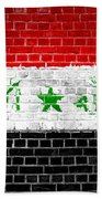 Brick Wall Iraq Beach Towel