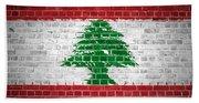 Brick Wall Lebanon Beach Towel