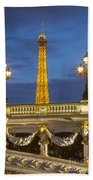 Bridge And Eiffel Beach Towel