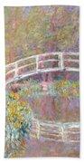 Bridge In Monet's Garden Beach Towel