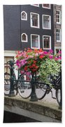 Bridge Over Canal In Amsterdam Beach Towel