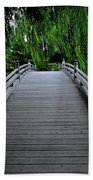 Bridge To Japanese Serenity Beach Towel