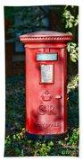 British Mail Box Beach Towel