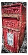 British Post Box Beach Towel by Adrian Evans