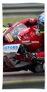 British Superbike Rider Barry Burrell   Beach Towel