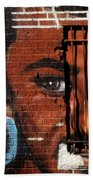 Bronx Graffiti - 2 Beach Towel