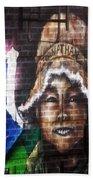 Bronx Graffiti. Jonathan Beach Towel