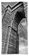 Brooklyn Bridge Arch - Vertical Beach Towel