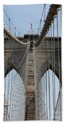 Brooklyn Bridge Cables Nyc Beach Towel