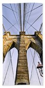 Brooklyn Bridge01 Beach Towel