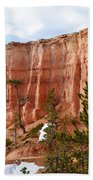 Bryce Curved Formation Wall Beach Towel