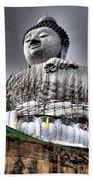 Buddha Aura Beach Towel