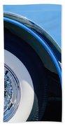 Buick Skylard Wheel Emblem Beach Towel