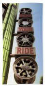 Build Your Ride Signage Downtown Disneyland 01 Beach Towel