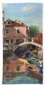 Burano Canal Venice Beach Towel