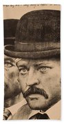 Butch Cassidy And The Sundance Kid Beach Towel