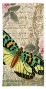 Butterfly Kisses-b Beach Towel
