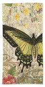Butterfly Kisses-c Beach Towel