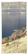 C P R And C N R Freight Trains Beach Towel