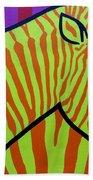 Cadmium Zebra Beach Towel
