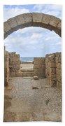 Caesarea The Hippodrome Beach Towel