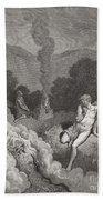 Cain And Abel Offering Their Sacrifices Beach Towel by Gustave Dore