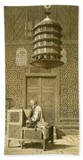 Cairo Funerary Or Sepuchral Mosque Beach Towel by Emile Prisse d'Avennes
