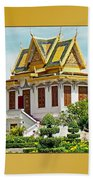 Cambodian Temples 1 Beach Towel