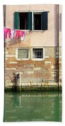Canal Reflections Beach Towel