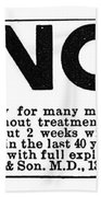 Cancer Treatment, C1875 Beach Towel