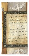 Caramel Scripture Beach Towel by Debbie DeWitt