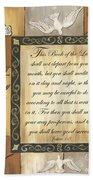 Caramel Scripture Beach Towel