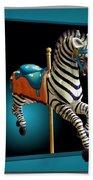 Carousel Zebra Beach Towel