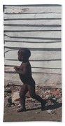 Cartagena Child Beach Towel