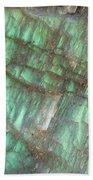 Cascade Of Green Beach Towel
