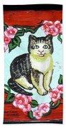 Cat In Heart Wreath 1 Beach Towel