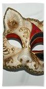 Cat Masquerade Mask On White Beach Towel