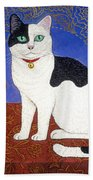 Cat On Thanksgiving Table Beach Towel