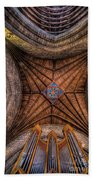Cathedral Ceiling Beach Towel