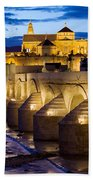 Cathedral Mosque And Roman Bridge In Cordoba Beach Sheet