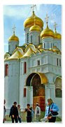 Cathedral Of The Annunciation Inside Kremlin Walls In Moscow-russia Beach Towel