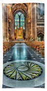 Cathedral Way Beach Towel