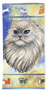 Cats Purrfection Four - Persian Beach Towel