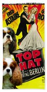 Cavalier King Charles Spaniel Art - Top Hat Movie Poster Beach Towel