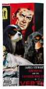 Cavalier King Charles Spaniel Art - Vertigo Movie Poster Beach Towel