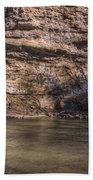 Cedar Falls At Petit Jean State Park - Arkansas Beach Towel