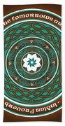 Celtic Lotus Mandala Beach Towel