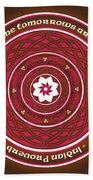 Celtic Lotus Mandala In Pink And Brown Beach Towel